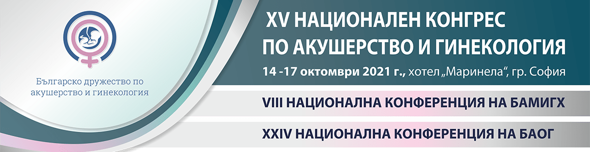 antetka_ginekolozi_kongres_2021